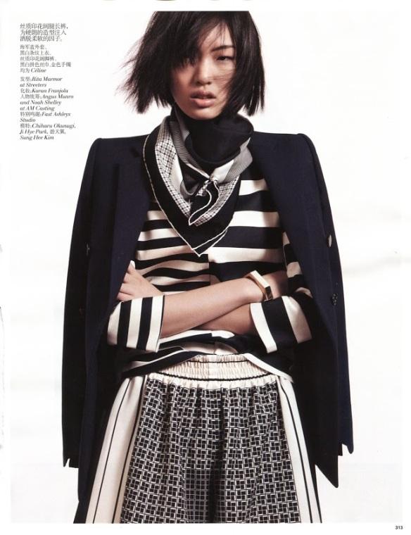 Chiharu Okunugi - Vogue China, January 2013 - 1