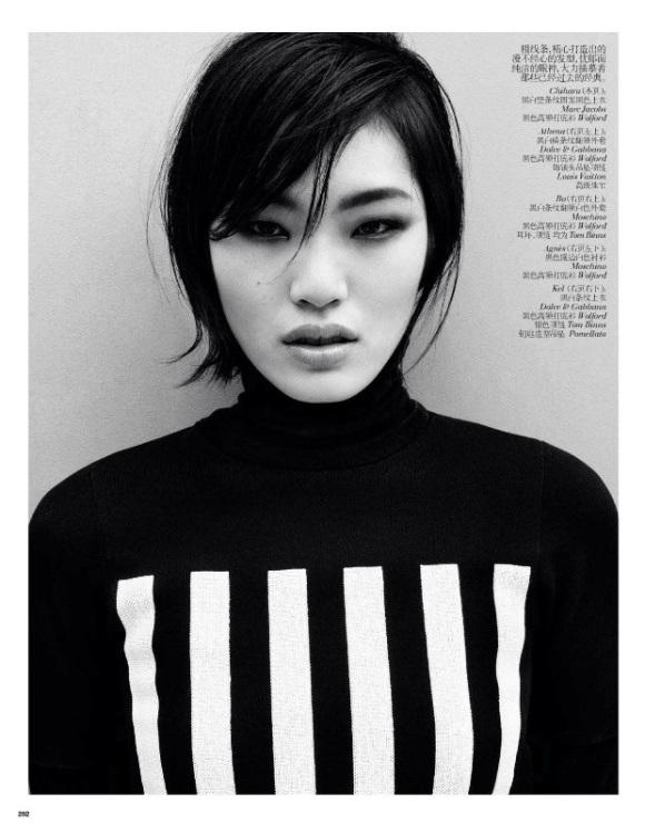 Chiharu Okunugi - Vogue China