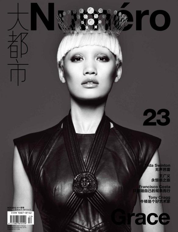 Huang Xiao Meng - Numero China #23 November 2012