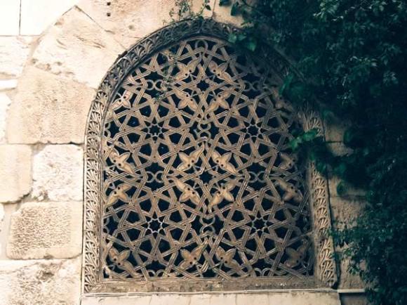 islamicgarden